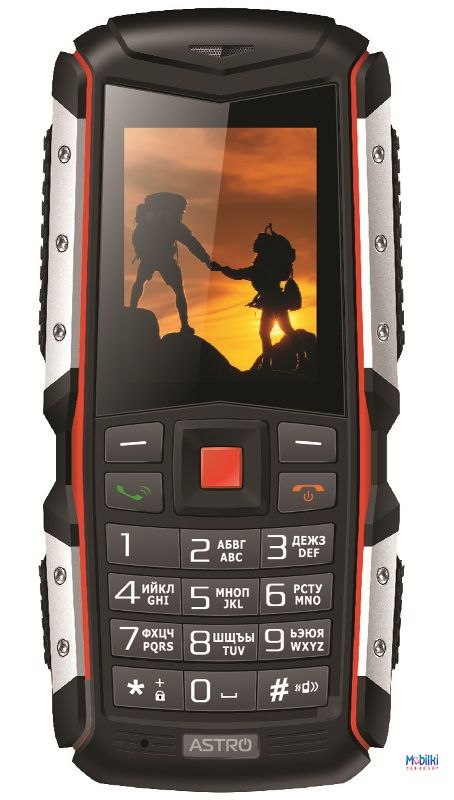 Astro A200 RX Black-Orange